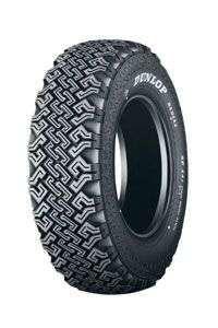 Dunlop SP44J 205/80 R16 C SP44J 110N TL